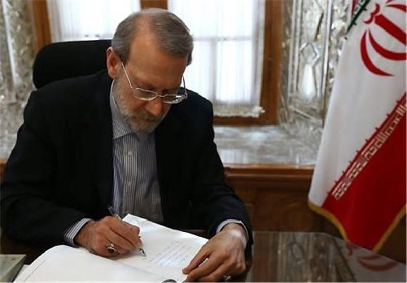 """لاریجانی""""قانون برنامه ششم"""" را به روحانی ابلاغ کرد+متن ابلاغیه"""