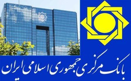 عملیات بانکی نهادهای پولی و مالی  غیر مجاز ربوی است